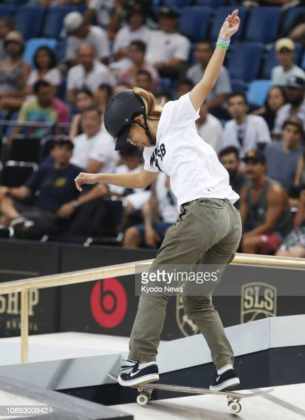 Aori Nishimura of Japan performs en route to winning the women's title at the World Skate Street League Skateboarding Tour in Rio de Janeiro on Jan...
