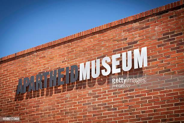 アパルトヘイト博物館