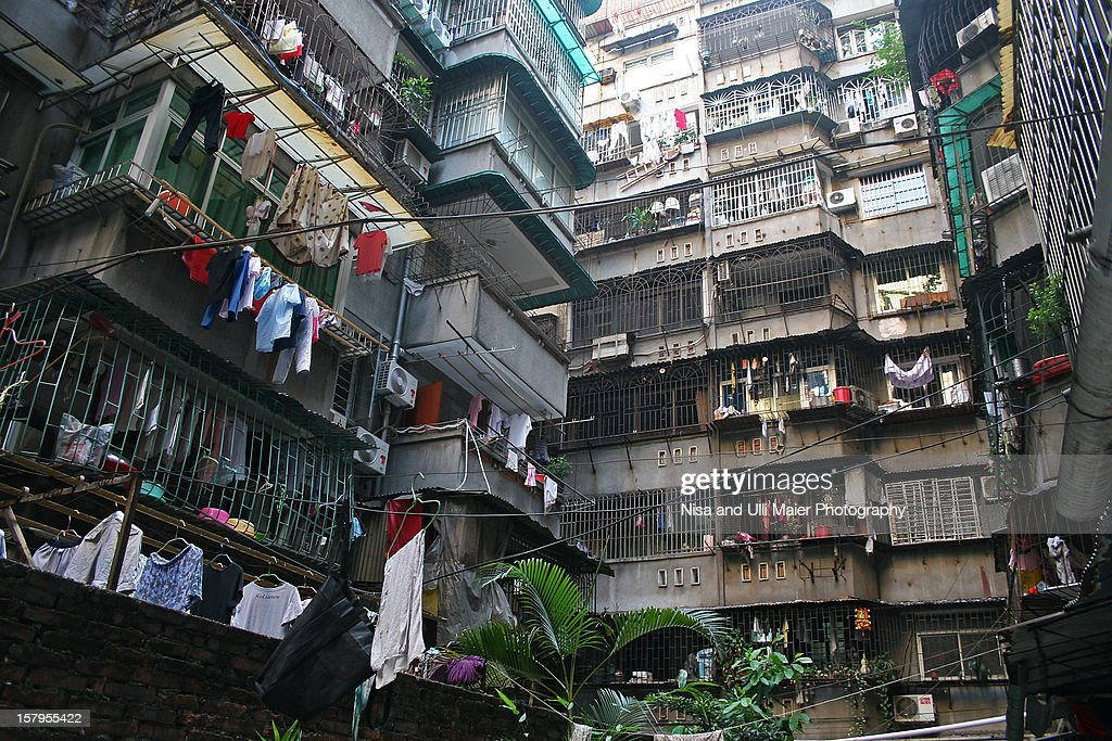 Apartment block in Guangzhou, China. : Stock Photo