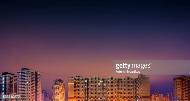 apartment buildings sample of soviet architecture. urban residential areas in kiev - kiev stock pictures, royalty-free photos & images