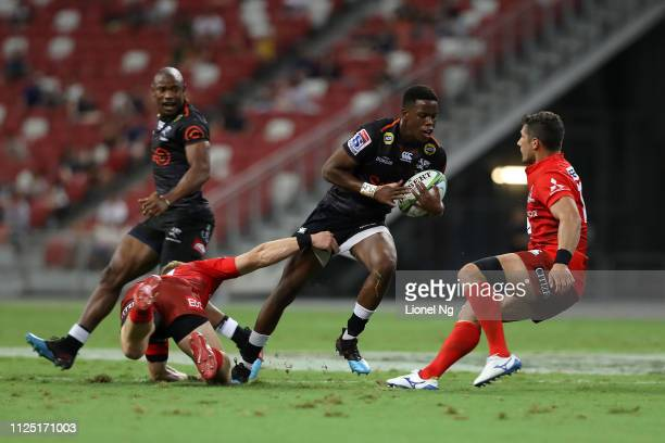 Aphelele Fassi of Sharks in action during the Super Rugby match between Sunwolves and Sharks at Singapore National Stadium on February 16 2019 in...