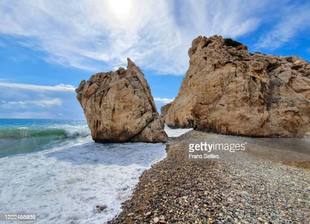 aphrodite's rock, cyprus - cyprus stockfoto's en -beelden