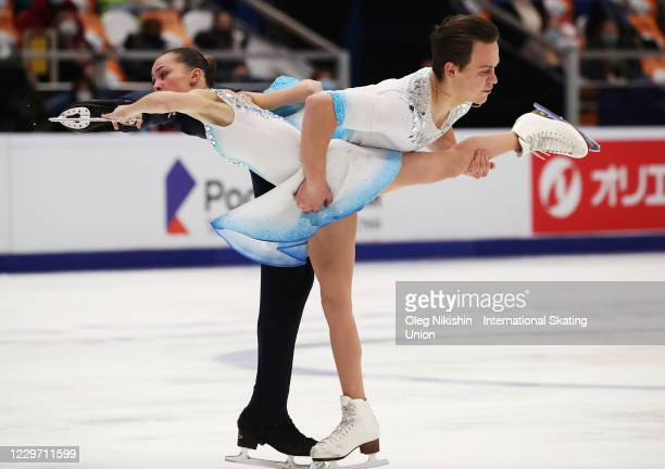 Apollinariia Panfilova and Dmitry Rylov of Russia perform in the Pairs Free Skating Program during day two of the ISU Grand Prix of Figure Skating...