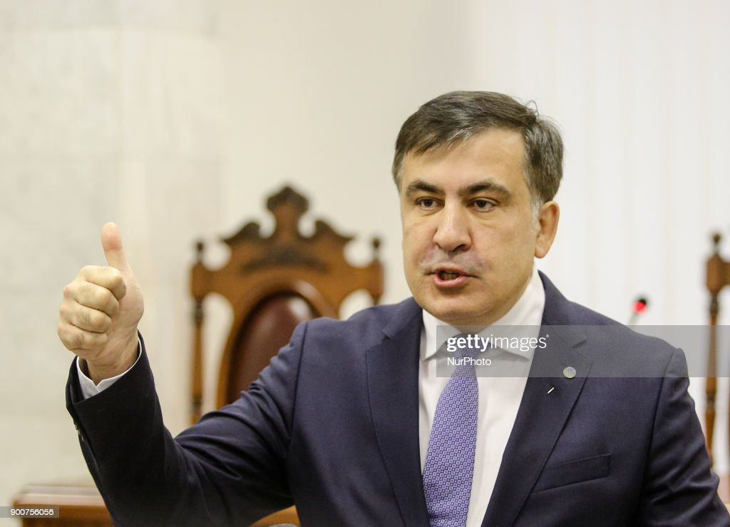Case of Mikheil Saakashvili in Appeal Court