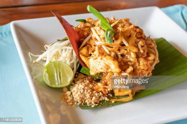 appetizing pad thai - indochina stock pictures, royalty-free photos & images