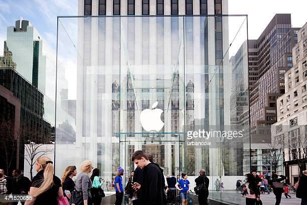 Apple Store, 5th Avenue, New York