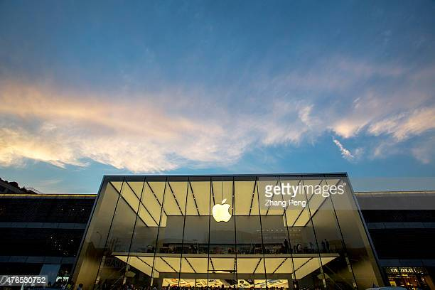 Apple store beside the West lake in Hangzhou is the biggest Apple store in Asia