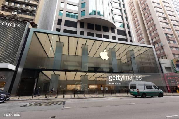 apple store canton road in hongkong vorübergehend geschlossen - gafam stock-fotos und bilder
