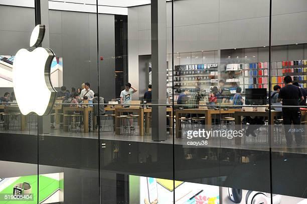 Apple Store Chunxilu in Chengdu,China