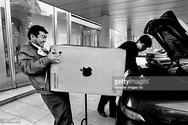 Apple store employee is photographed in 1995 in Tokyo Japan SELECTED FOR 2012 VISA POUR L'IMAGE EXHIBIT IN PERPIGNAN