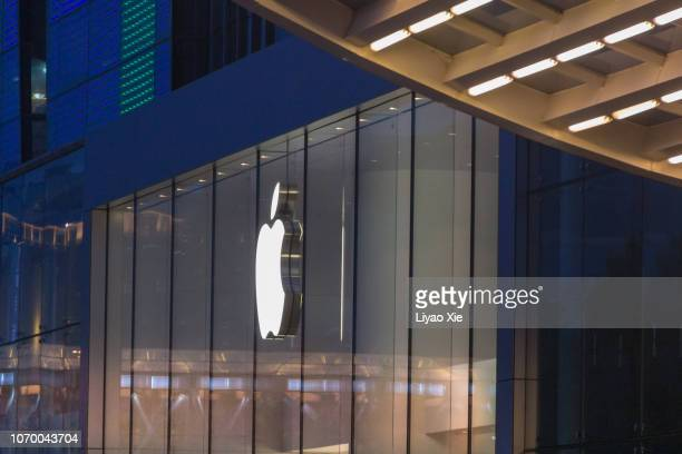 apple store in beijing - liyao xie stock pictures, royalty-free photos & images