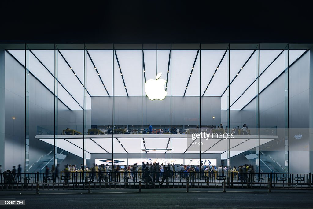 Apple Store na China : Foto de stock