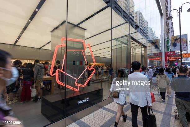 香港のアップルストア - iphone 12 ストックフォトと画像