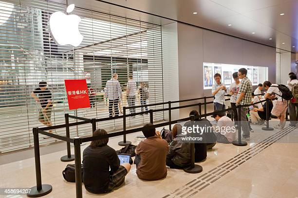 Apple Store in Hong Kong