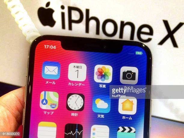 Apple's new iPhone X is displayed after it goes on sale at the Apple Store in Tokyo's Omotesando shopping district Japan Feburary 1 2018