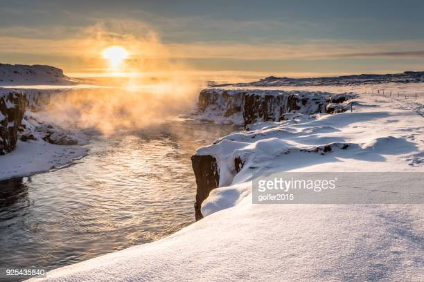 Approaching Selfoss Waterfall - Sunrise - North Iceland