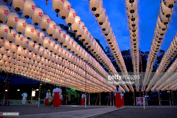 Approximately 2000 paper lanterns are lit during the test illumination of the 'Shinnen Manto Sai ' at Himeji Gokoku Shrine on December 27 2014 in...