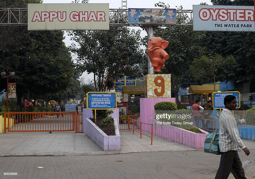 Appu ghar at pragati maidan new delhi pictures getty images appu ghar at pragati maidan new delhi altavistaventures Gallery