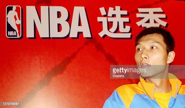 Apr 10 Shenzhen China Yi Jianlian basketball player of Guangdong Hongyuan Club at a press conference to send him off Yi Jianlian who is considered as...