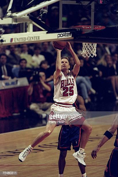 Steve Kerr of the Chicago Bulls jumps to shoot the ball during a game against the New York Knicks at the United Center in Chicago Illinois The Bulls...