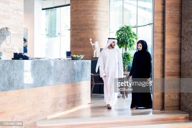 arab business executives in uae - abu dhabi stock pictures, royalty-free photos & images