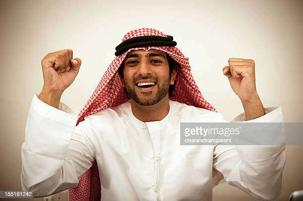 arab business man - bahrain stock pictures, royalty-free photos & images