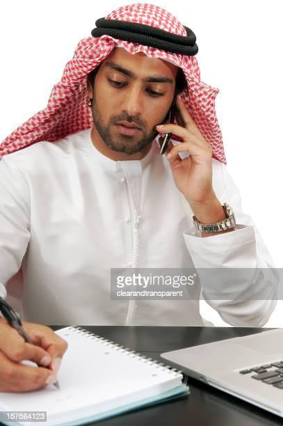 Arab business man
