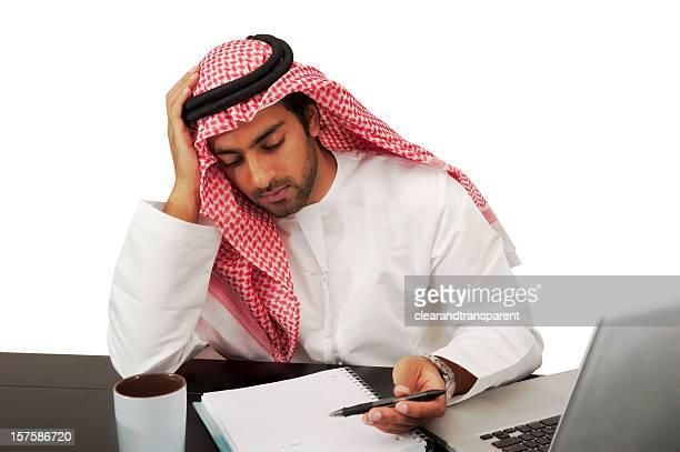 Arab business Mann