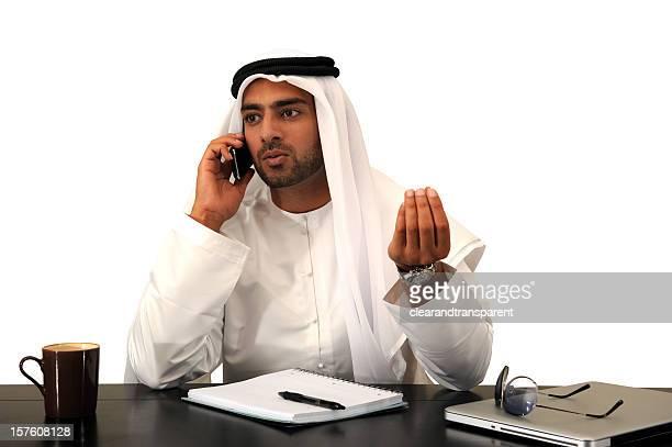 Arab business man.