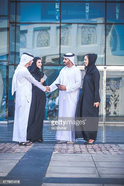 Arab Business Men & Women