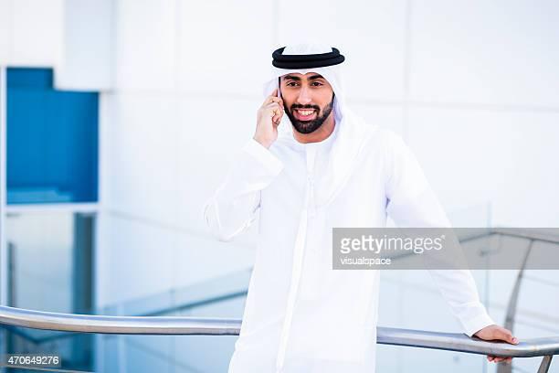 Arab Businessman
