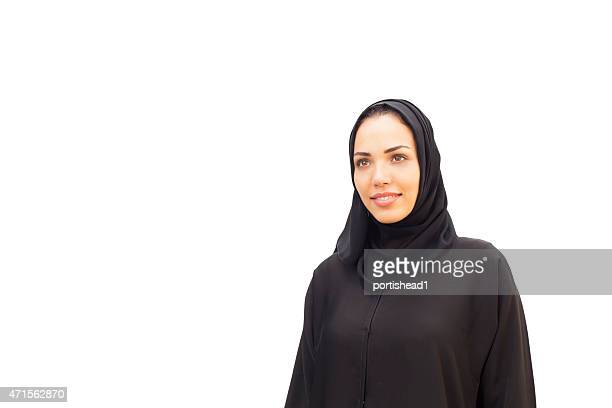 Arab businesswoman isolated on white