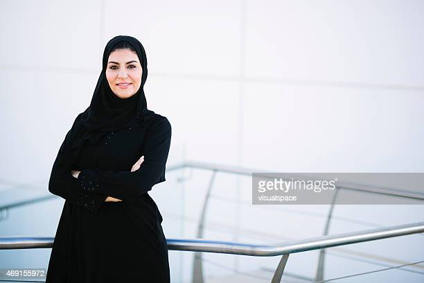 Arab Businesswoman