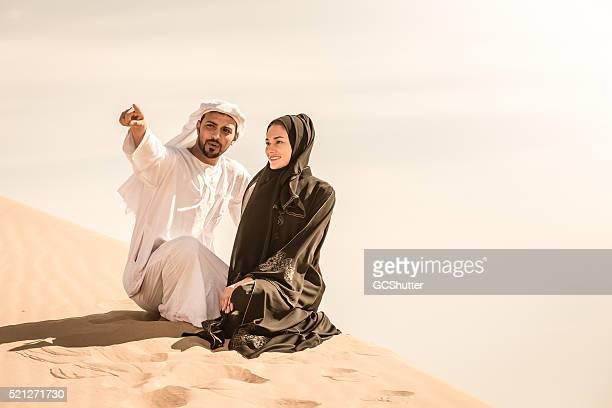 Arab Couple in the Desert