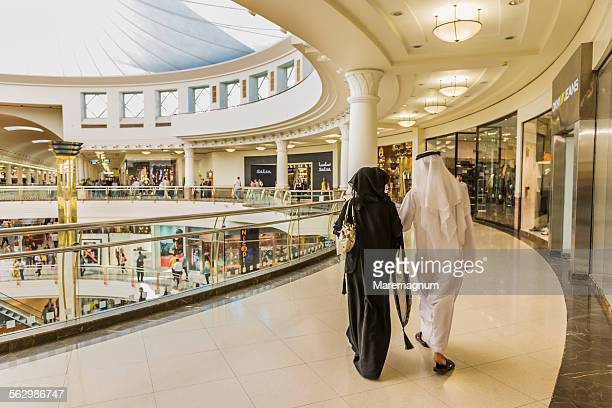 Arab couple in the interior