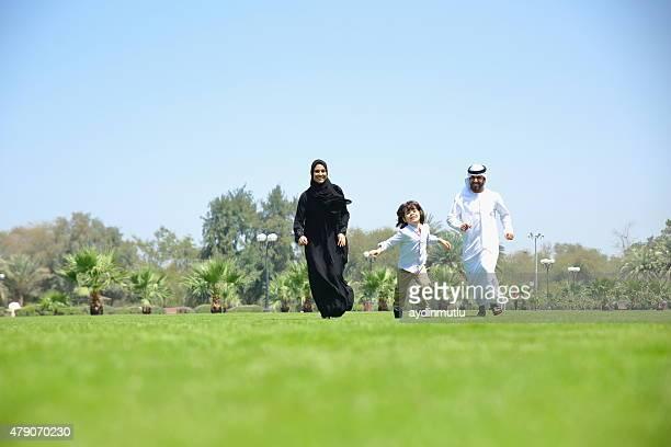 Arab Emirati family outdoors in park
