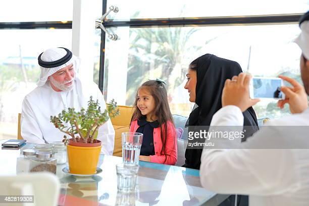 Arab Emirati family