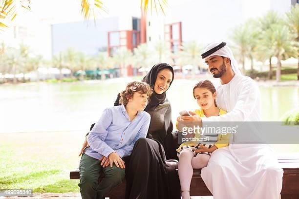 Arab family in the park