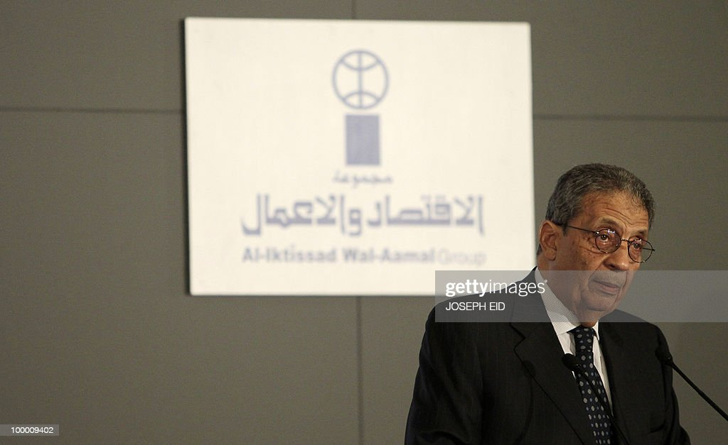Arab League secretary general Amr Mussa addresses the opening session of the Arab Economic Forum in the Lebanese capital Beirut on May 20, 2010.