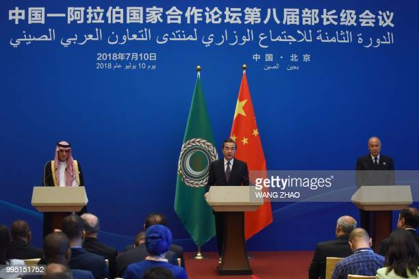 Arab League SecretaryGeneral Ahmed About Gheit Chinese Foreign Minister Wang Yi and Saudi Foreign Minister Adel alJubeir attend a press conference...