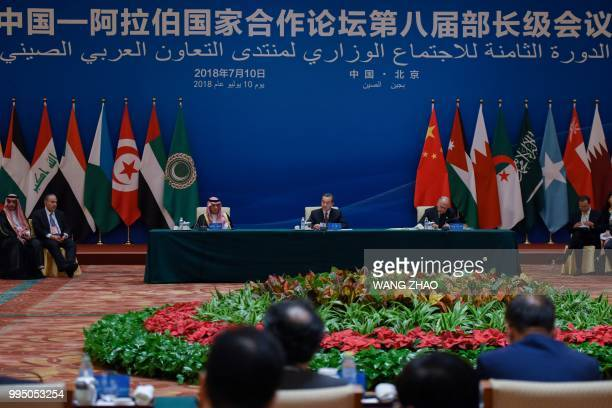 Arab League SecretaryGeneral Ahmed Abul Gheit China's Foreign Minister Wang Yi and Saudi Arabia's Foreign Minister Adel alJubeir attend the 8th...