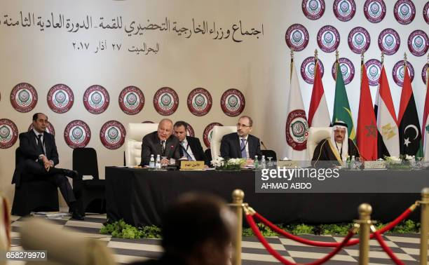 Arab League SecretaryGeneral Ahmed AbulGheit speaks during the preparatory meeting of Arab Foreign Ministers chaired by Jordanian Foreign Minister...