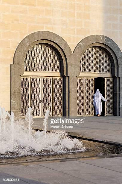Arab man entering Islamic Art Museum