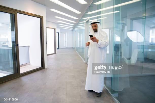 Arab Man Portrait ( Confident Business Man )
