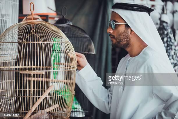 arab man at local store checking