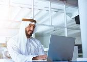 Arab Men Laptop
