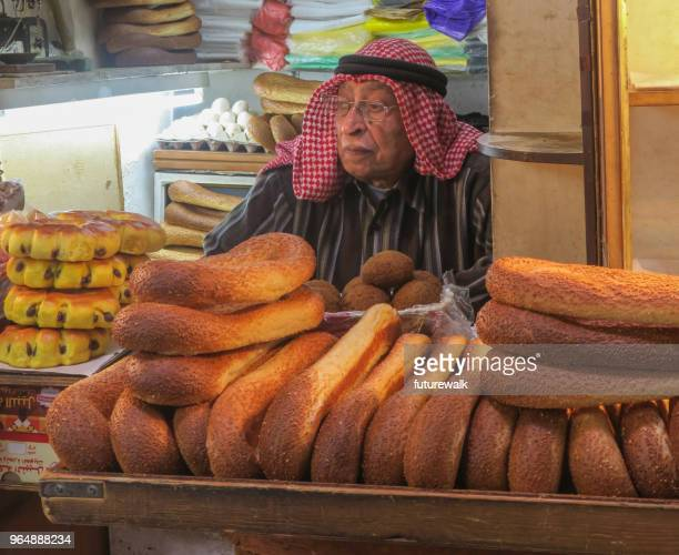 arab owned and run bakery in the old city of jerusalem, israel.  march 5, 2018 - jerusalem imagens e fotografias de stock