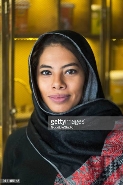 Arab woman in traditional clothing
