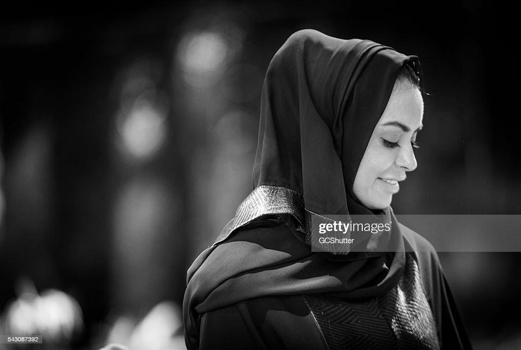 Arab Woman : Stock Photo