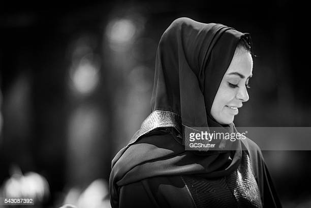 arab woman - social grace stock pictures, royalty-free photos & images